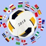 Die Chancen der deutschen Elf bei der WM 2018