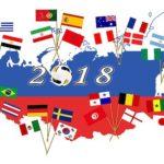 Kurzer Überblick über die Lage vor der WM 2018